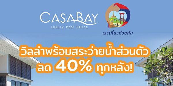 CasaBay